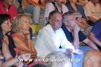 alexandriamou_nikolopoulos29.080121
