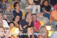 alexandriamou_nikolopoulos29.080124