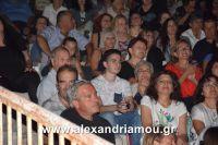 alexandriamou_nikolopoulos29.080126