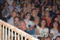 alexandriamou_nikolopoulos29.080127