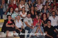 alexandriamou_nikolopoulos29.080128