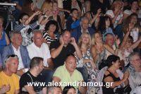 alexandriamou_nikolopoulos29.080129