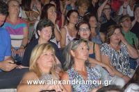 alexandriamou_nikolopoulos29.080132