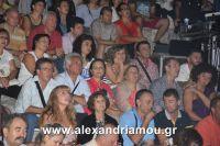 alexandriamou_nikolopoulos29.080134