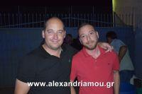 alexandriamou_nikolopoulos29.080135