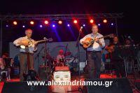 alexandriamou_nikolopoulos29.080139