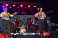 alexandriamou_nikolopoulos29.080142