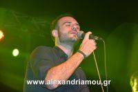 alexandriamou_nikolopoulos29.080147