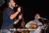 alexandriamou_nikolopoulos29.080148