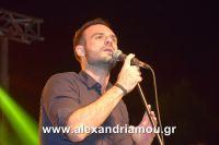 alexandriamou_nikolopoulos29.080152
