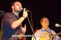 alexandriamou_nikolopoulos29.080156