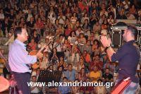 alexandriamou_nikolopoulos29.080166