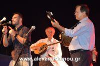 alexandriamou_nikolopoulos29.080167