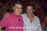 alexandriamou_nikolopoulos29.080177