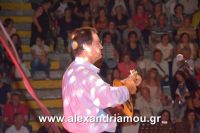 alexandriamou_nikolopoulos29.080179