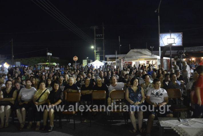 alexandriamou.gr_nisi201801_DSC2446