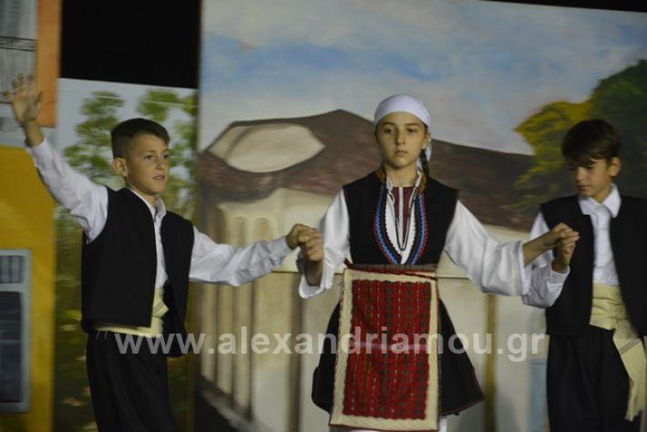 alexandriamou.gr_nisi201801_DSC2462