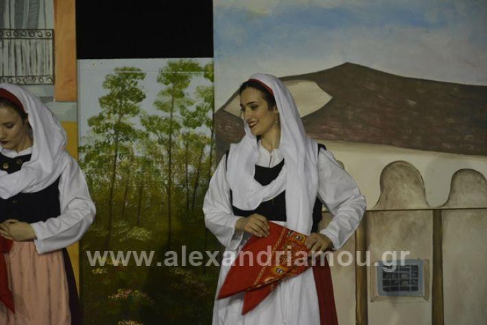 alexandriamou.gr_nisi201801_DSC2590
