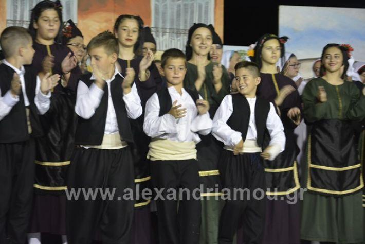 alexandriamou.gr_nisi201801_DSC2659