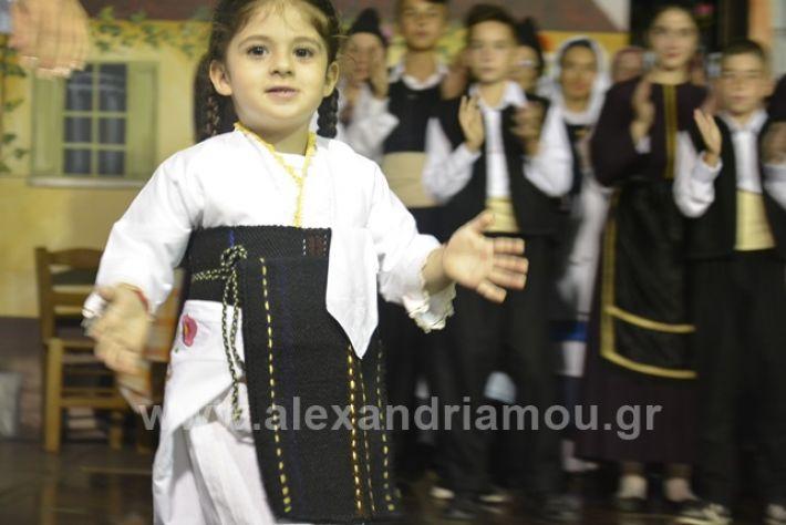 alexandriamou.gr_nisi201801_DSC2665