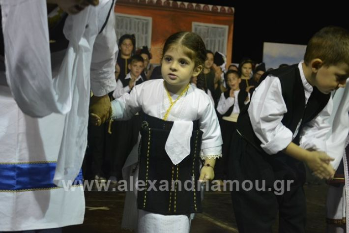 alexandriamou.gr_nisi201801_DSC2666