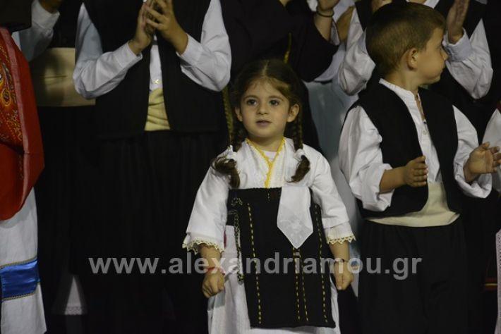 alexandriamou.gr_nisi201801_DSC2668