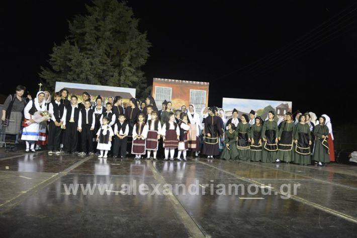 alexandriamou.gr_nisi201801_DSC2687