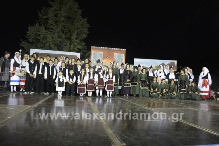 alexandriamou.gr_nisi201801_DSC2689