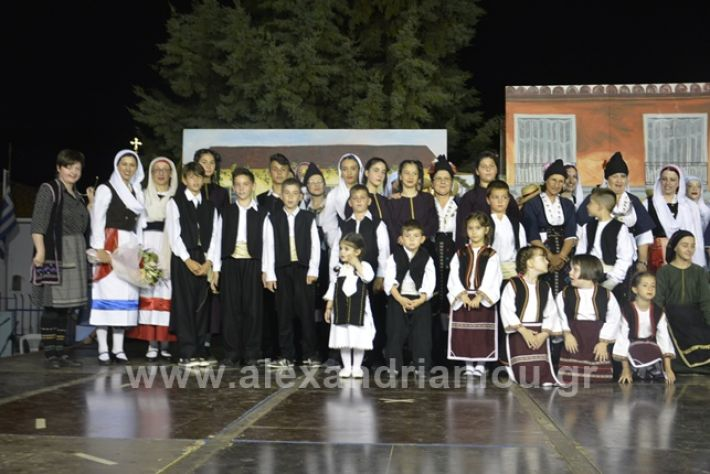 alexandriamou.gr_nisi201801_DSC2691