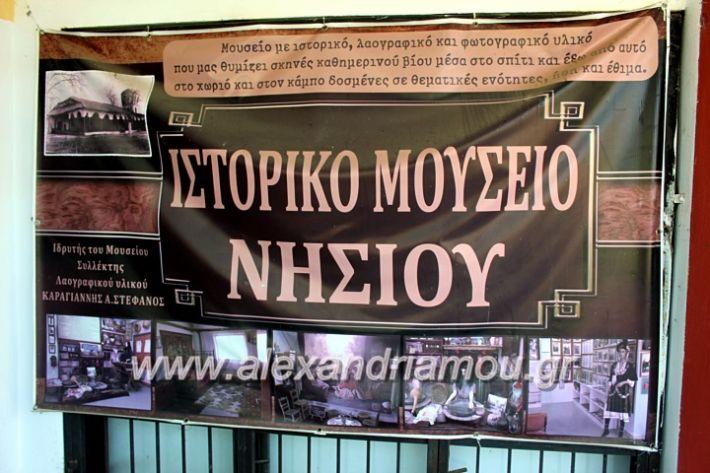 alexandriamou_nisi7.6.2019001
