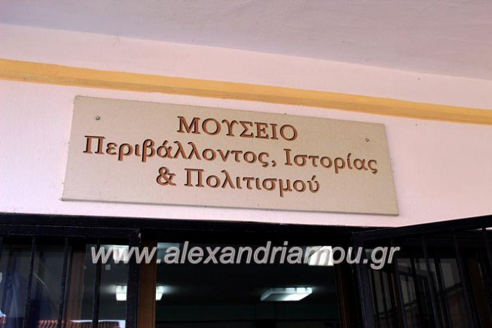 alexandriamou_nisi7.6.2019002