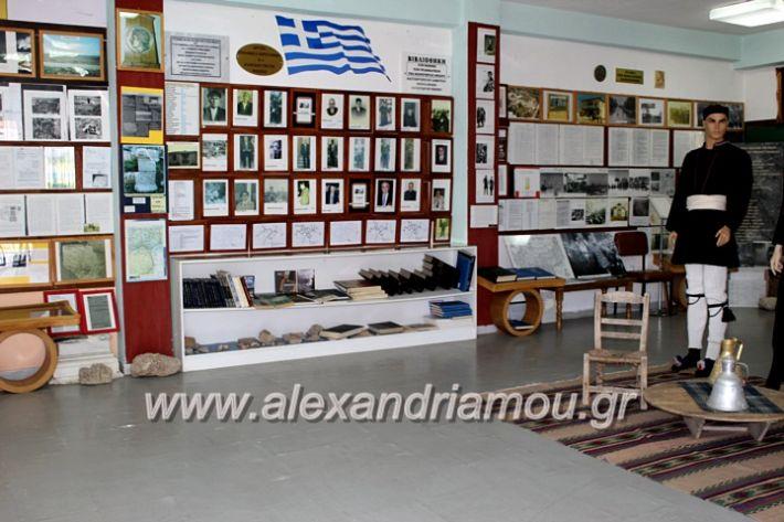 alexandriamou_nisi7.6.2019005