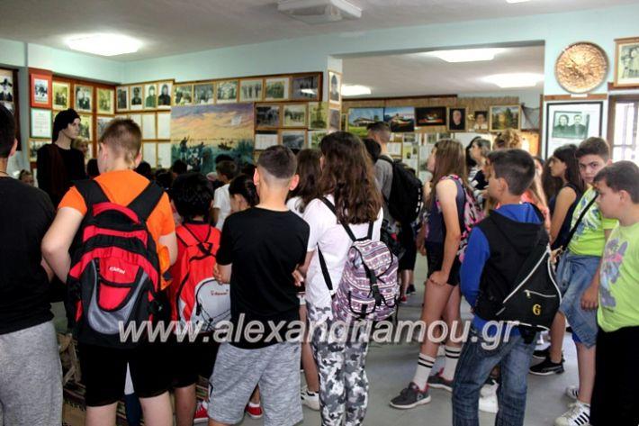 alexandriamou_nisi7.6.2019063