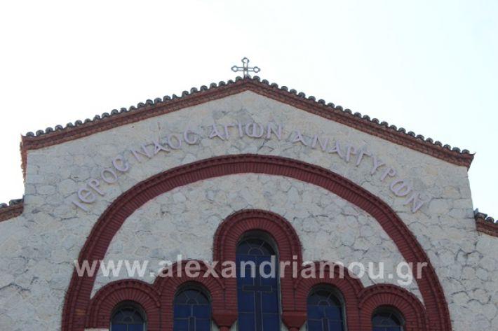 www.alexandriamou.gr_nisi20IMG_0731