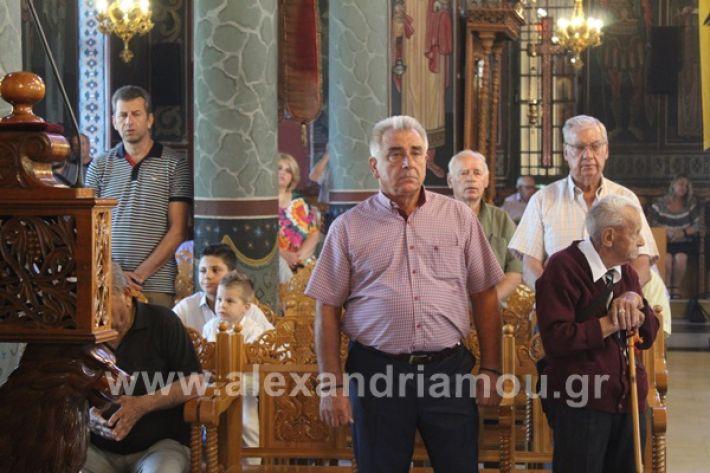 www.alexandriamou.gr_nisi20IMG_0738