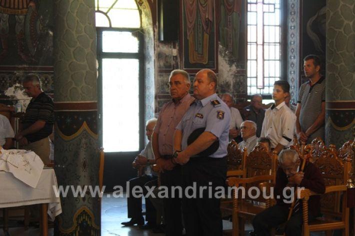 www.alexandriamou.gr_nisi20IMG_0758