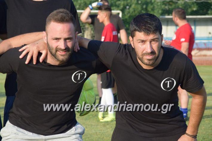 alexandriamou.gr_nhsi7x711008