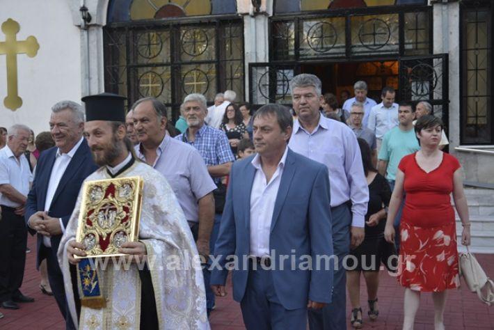 alexandriamou.gr_ekliasia01_DSC2351
