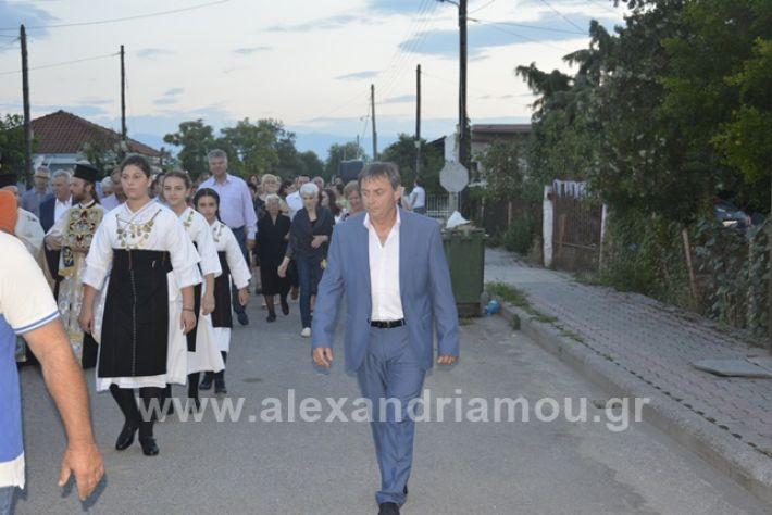 alexandriamou.gr_ekliasia01_DSC2369