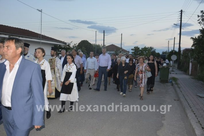 alexandriamou.gr_ekliasia01_DSC2370