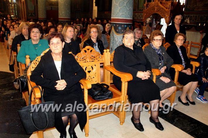 alexandriamou.gr_agigoianargiroi2019nisiIMG_0010