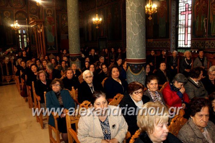 alexandriamou.gr_agigoianargiroi2019nisiIMG_0020