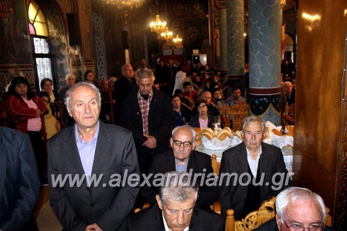 alexandriamou.gr_agigoianargiroi2019nisiIMG_0023