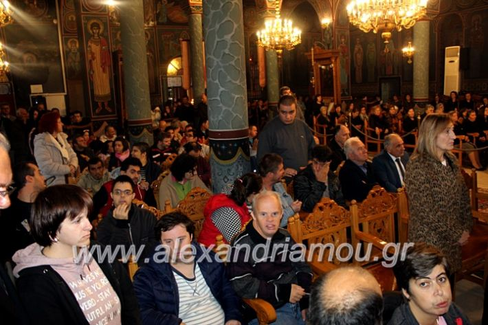 alexandriamou.gr_agigoianargiroi2019nisiIMG_0026