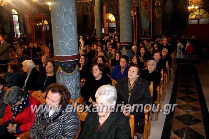 alexandriamou.gr_agigoianargiroi2019nisiIMG_0029
