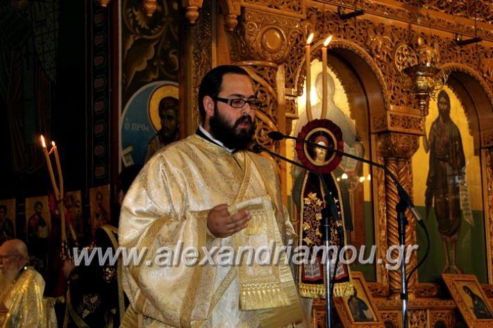 alexandriamou.gr_agigoianargiroi2019nisiIMG_0037