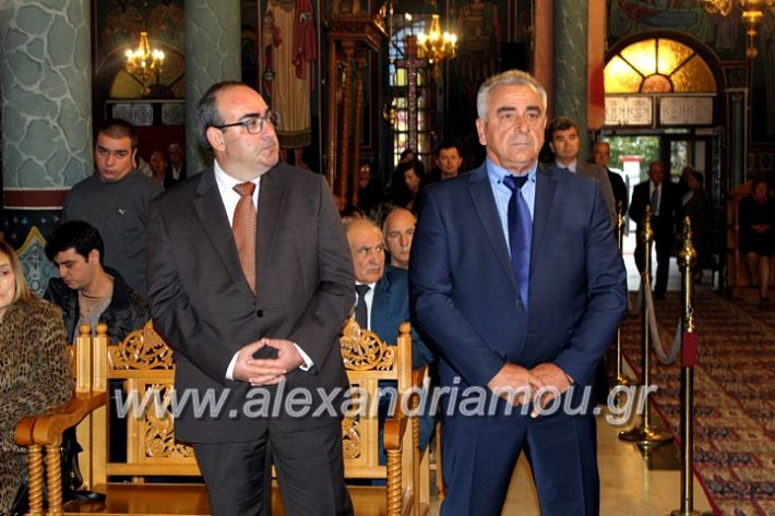 alexandriamou.gr_agigoianargiroi2019nisiIMG_0039