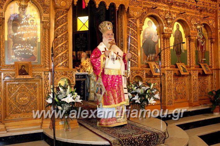alexandriamou.gr_agigoianargiroi2019nisiIMG_0048