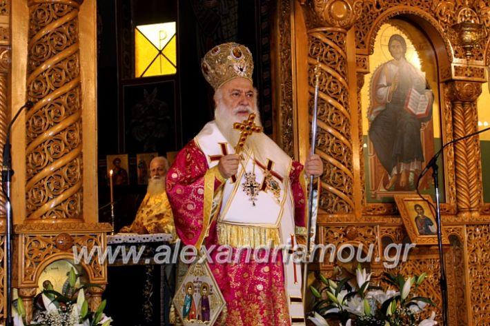 alexandriamou.gr_agigoianargiroi2019nisiIMG_0049