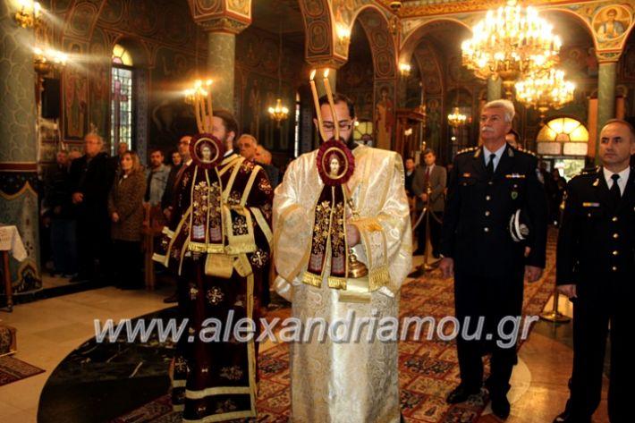 alexandriamou.gr_agigoianargiroi2019nisiIMG_0050